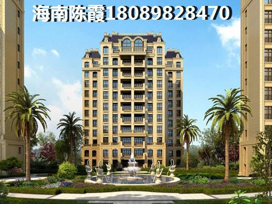 5楼定安县房子不好卖的原因是什么?5楼有哪些缺点